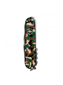Huntsman Camouflage...